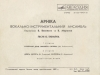 Melodiya_Aprelevskyi-zavod_S60_62-07121-22_back