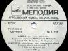 03-Melodiya_C62_16875-76_side_1