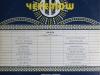 Yevshan-Records_YFP-1007_back