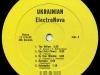 JMS Records LS 010145_s1