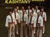 01_Kashtany_singers_WRC9_480_front