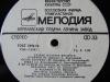 Назарій Яремчук - Незрівнянний світ краси - 1980 - 1