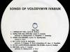 03_Ensemble-Namysto_Song-of-Volodymyr-Ivasiuk_side_1