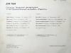 SOLYSTYi-TATARSKOJ-FYLARMONYY-Y-ANSAMBL-RADOST.-1983-DLYa-TEBYa-2