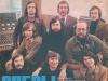 1978 (Всем на планете) [LP] - 001