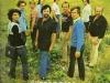 1982 (Живая вода) [LP] - 0001