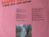 Марія Кирилюк - Співає Пісні Юрія Варума - 1988 - 4