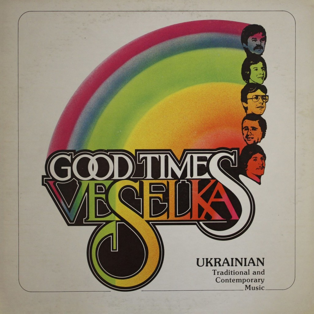 Recording-Concepts-Limited_Good-Times-Veselka_front